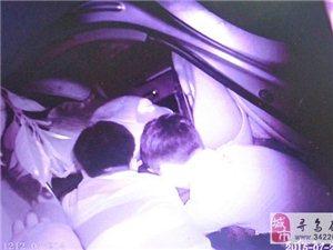 寻乌澄江路段车祸现场伤员被困,民警冒死相救
