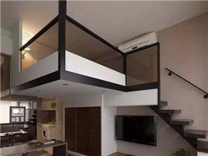 亲,以为这套房子有60平的都上当了,事实上才19平米!