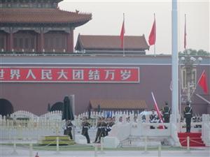 印象北京系列