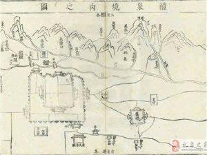 �Y泉甜水湖的原名到底叫甘河�是泔河?