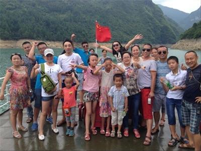 汽车频道(车友会)8月暑期重庆武隆自驾游