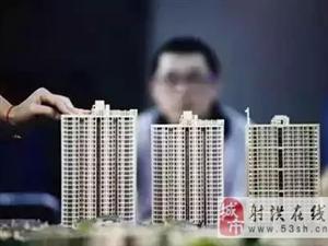 房地产税真来了!该买房,还是卖房?