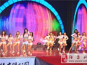 【旅游小姐大赛】加油女孩们!(复赛第一场排名)