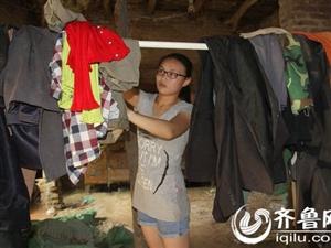莘县贫困女孩圆梦上大学与残疾父亲相依为命16年