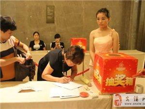 2015安溪第三届《爱在五洲》婚庆文化博览会华丽落幕
