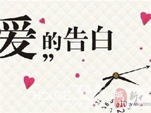 七夕节要逆天啦!动动手指丰厚礼品拿回家,更有众多女神等你带回家哦!