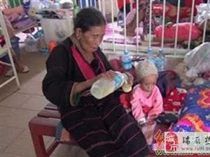 缅甸腊戌市登革热疫情爆发 儿童病患者高发