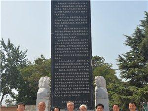 沐心阁文化社社长祝世民先生 捐资修建的抗日名将关麟征纪念碑隆重揭碑