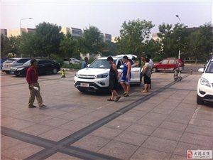 送体验机无需申请油田车展在油田幸福超市广场顺利结束!