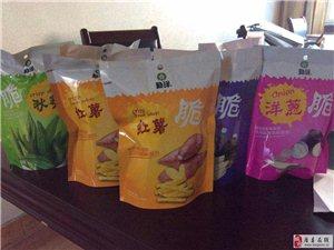 果蔬脆片来到大唐县了