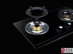 厨师傅厨电23年出口品质 全国联保广东爱富兰卫浴五年质保 商贸城内