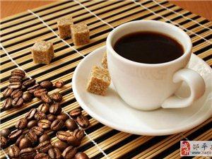 天天喝咖啡?你不知道的惊人秘密!