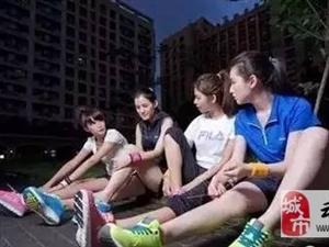 夏天晚上锻炼=慢性自杀?