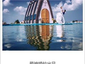 【爱神婚纱摄影】水上教堂——体验别样的欧式婚纱情调!