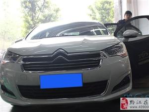 重庆TPS汽车音响改装店-雪铁龙C4L音响改装+隔音升级