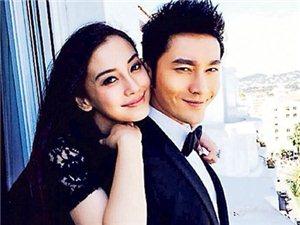黄晓明与Angelababy10月办婚礼 送女方父母3838万