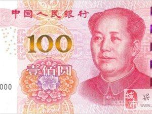 央行�⒂�11月�l行2015年版第五套人民��100元���