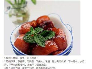 酸梅做菜,想不到的美味?酸酸的,绝对勾起你的食欲!