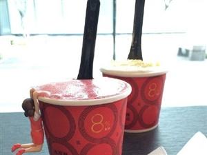 台北 8%ice冰淇淋专门店 因为脂肪含量8% 所以叫这个名字