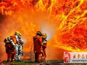 希望在救灾前线的消防战士们平安归来