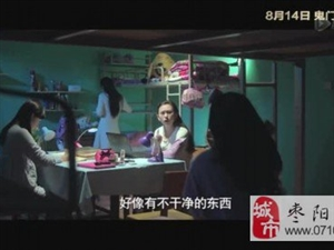 8月18日影片预告