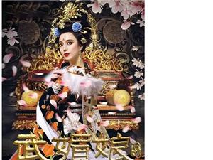 王朝的女人—杨贵妃