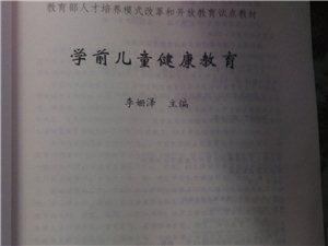 招领启事:本人8月11日晚在篮球馆捡到一本书