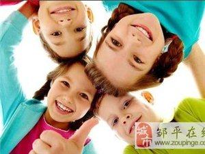 世界上最著名的教育孩子的11种方法