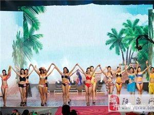 【旅游小姐大赛】激烈的角逐——复赛第二场排名
