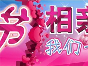 七夕节去玛瑙城参加假面舞会