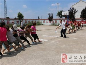 武功县首届农民体育运动会乡镇选拔赛活动剪影