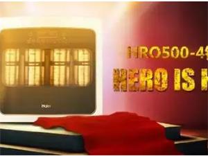 铂越HRO500-4情人节首发了你还单着?活该你单身!
