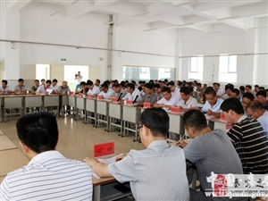 秦安县召开初中教育教学质量研讨会