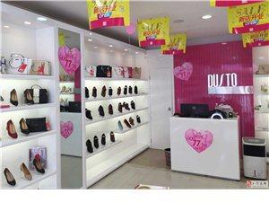 玉门大东鞋店所有鞋子两双77元  欢迎大家前来选购