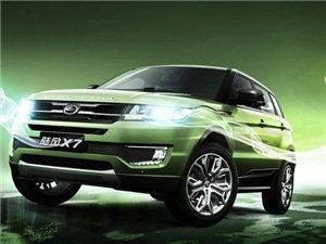 陆风汽车――X7