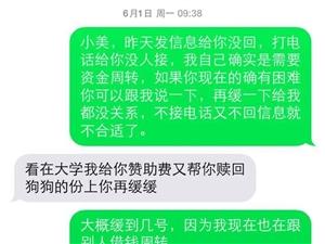 江西萍乡女人骗钱