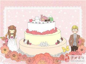 婚纱摄影:西式婚礼必不可少的婚礼蛋糕装饰