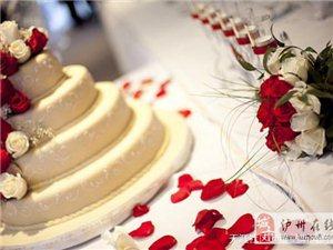 婚��z影:西式婚�Y必不可少的婚�Y蛋糕�b�