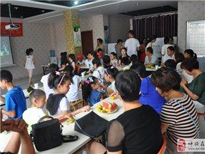 博兴在线小记者班学生和家长们参加结业典礼~