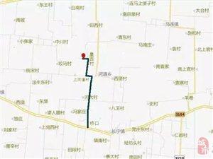 武功县皇西水库垂钓中心开钓公告