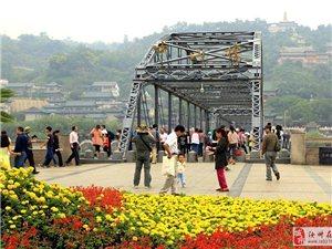 黄河第一桥
