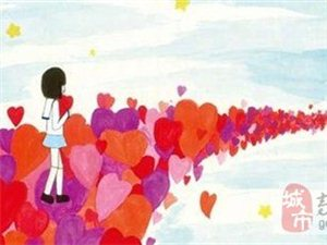 【召集】8月23日慰问东岸镇唐肖芳两姐妹并送爱心款活动召集