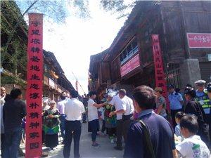 从江县2015苗族文化保护与传承工作会(加鸠乡加翁村)活动现场截图