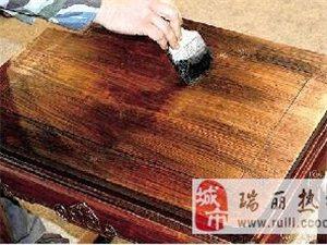 如何清理红木家具的小瑕疵