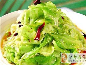 泊泰江南 中央�N房套餐 08月23日 菜�V