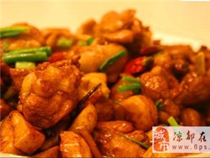 泊泰江南 中央厨房套餐 08月23日 菜谱
