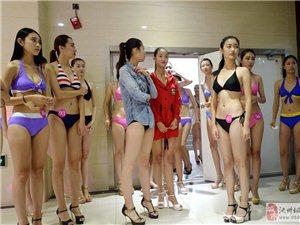 ��南百名高三�考女生穿泳�b�⒓舆x美比���