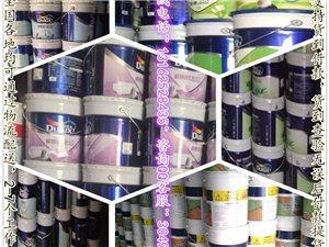 多乐士墙面漆报价,多乐士内墙漆价格,多乐士外墙漆工程漆批发报价多少