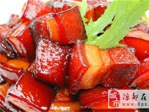 泊泰江南 中央厨房套餐 08月24日 菜谱