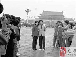 【�o�O人�典老照片】30年前出去旅游是什么�樱靠赐赀@�M老照片�@呆了!